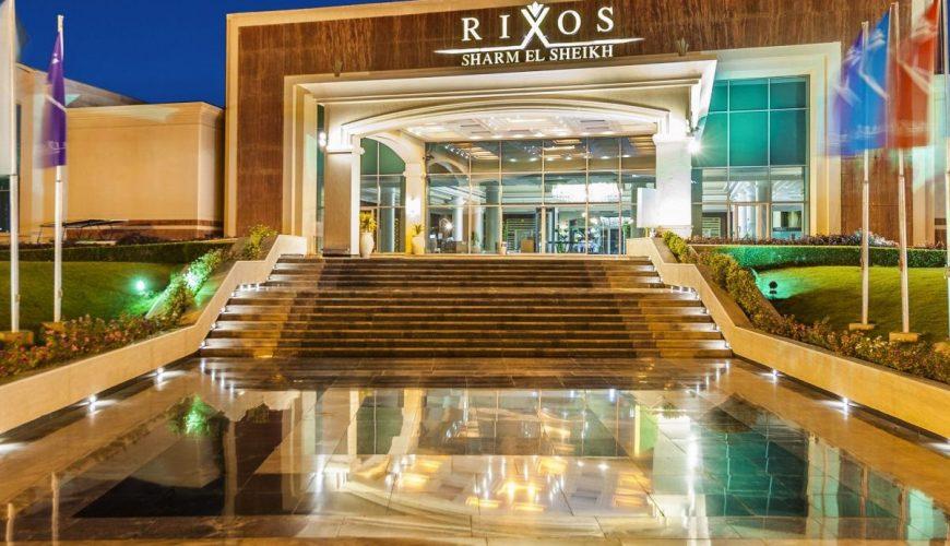 Тур в Египет отель Rixos Sharm El Sheikh 5*