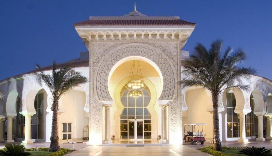 Тур в Еипет в Хургаду в отель Old Palace Resort 5*