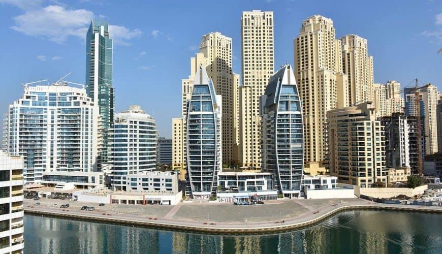 ОАЭ отель в Дубаи горящий тур Jannah Marina Bay Suites 4*
