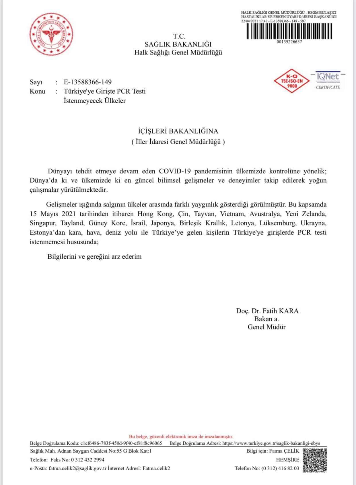 Турция отменяет требование наличия отрицательного результата ПЦР-теста для украинцев