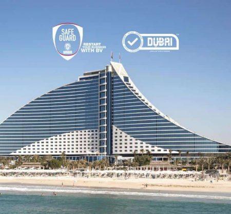 ОАЭ, Дубай: Jumeirah Beach Hotel 5*